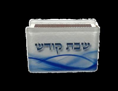Luciferdooshouder klein van versterkt glas met de Hebreeuwse tekst Shabbat Kodesh (Heilige Shabbat) en de zegen over de kaarsen