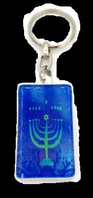 Sleutelhanger, luxe zilverkleurig met versterkt glas Chanukah Menorah in blauw met Hebreeuwse zegenbede voor de reiziger op de achterkant