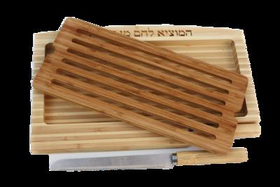 Challah / Challe schotel / broodplank van bamboe met uitneembaar kruimeldeel voor de viering van de Shabbat inclusief broodmes