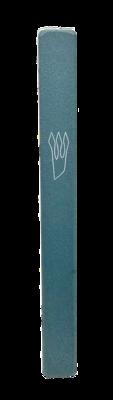 Mezuzah in strak, vierkant design, mat blauw/grijs met de letter Sjin (staat voor Shaddai= Almachtige) in wit 12 cm