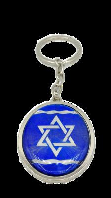 Sleutelhanger, luxe zilverkleurige Davidster/Vlag sleutelhanger met glanzend kunststof en Hebreeuws gebed voor reiziger op de achterkant
