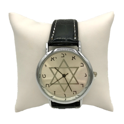 Horloge met Davidster, mooi zilverkleurig horloge met Davidster en Hebreeuwse cijfertekens voorzien van zwartleren polsbandje