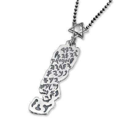 Karakteristiek hangertje met de Aäronitische zegen in oud Hebreeuws inclusief ketting uit de Rafael Jewelry collectie