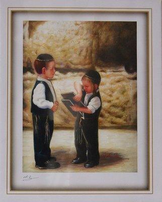 Reproductie: Kleine jongetjes bij de Muur in Jeruzalem