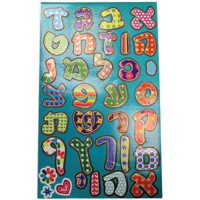 AlefBeth Stickers, 8 blauwe velletjes vrolijke zwart omrande Stickers met grappige dessins, om vrolijke decoraties mee te maken