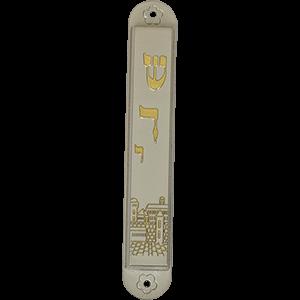 Mezuzah / Mezoeza, grote van metaal in mat zilverkleur afgewerkte Mezuzah met een goudkleurige afbeelding van Jeruzalem en het Hebreeuwse woord Shaddai (Almachtige)