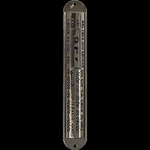 Mezuzah / Mezoeza, groot model van 17cm in zilverkleur met de Hebreeuwse tekst uit Deut. 6:9: ...u moet ze op de deurposten van uw huis schrijven...