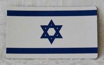 Israel magneet met de Israelische vlag