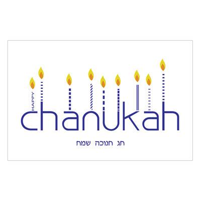 Chanukah kaarten, pakketje met 5 Chanukah kaarten met kaarsen en de tekst: Happy Chanukah, Chag Chanukah Sameach