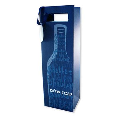 Stevige Wijn Cadeauverpakking in blauw met in het wit de Hebreeuwse tekst Shabbat Shalom