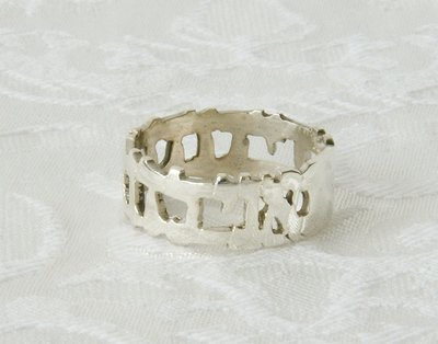 Mooie handgemaakte zilveren Ring met opengewerkte Hebreeuwse letters-SVI01
