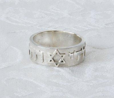 Mooie handgemaakte zilveren Ring met opgelegde Hebreeuwse letters en een zilveren Davidster  mm breed-SVI06