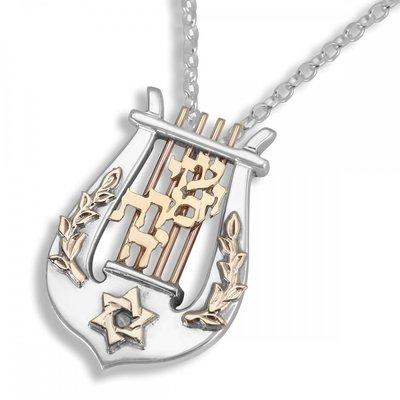 Prachtige zilveren Davids Harp hanger met in (9K) goud de snaren, een Davidster, olijftakken en Hebreeuwse tekst: Ozi v'zimrat Yah (De Heer is mijn kracht en mijn lied) aan een bijpassende zilveren ke