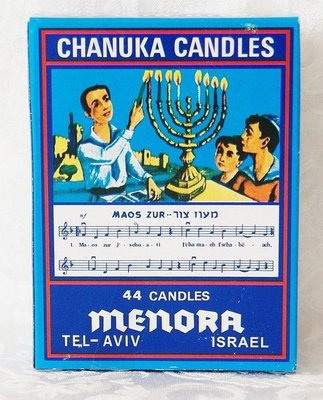 Chanukah kaarsjes (kosher) wit