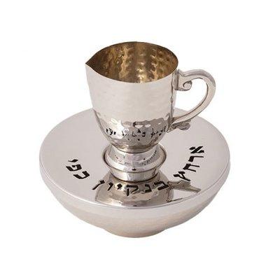 Mayim Achronim set van zilverkleurig deels gehamerd metaal en Hebreeuwse tekst van Yair Emanuel voor de rituele handwassing