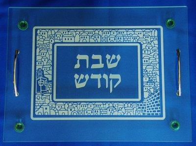 Challah schotel rechhoekig van helder glas met Jeruzalem decoratie en twee handgrepen.