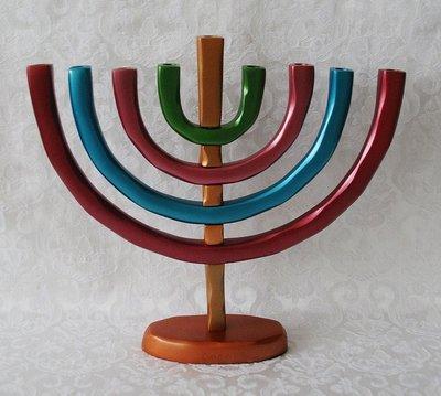Prachtige Aluminium Chanukah Menorah (Chanoekia) van Yair Emanuel in kleurrijke combinatie