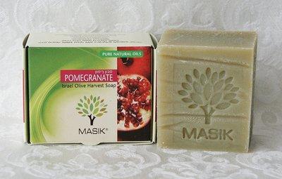 Handgemaakte zeep, Olijfolie met granaatappelgeur.