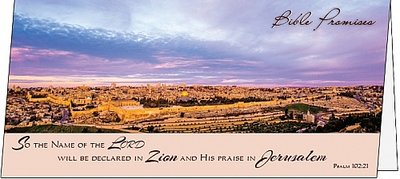 Bijbelse panorama Wenskaart uit Israel met prachtige foto van Jeruzalem en Engelse tekst uit de Psalmen