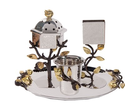 Havdalah set, bijzonder mooie set van Yair Emanuel van gehamerd metaal met vergulde granaatappels