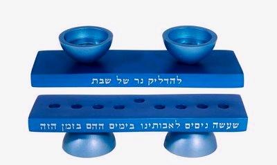 Omkeerbare Chanukah Menorah (Chanoekia) / Shabbats kandelaar van Yair Emanuel in blauw met op de zijkant de zegenbede voor de kaarsen in het Hebreeuws