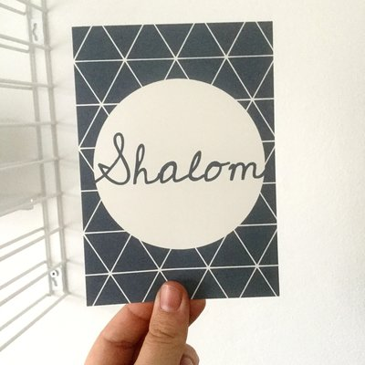 Ansichtkaart Shalom (vrede) in navy blauw met grafische print van Ahavah design