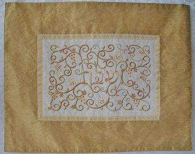 Challah / Challe kleedje van Yair Emanuel van ruwe zijde in goud met prachtig borduursel
