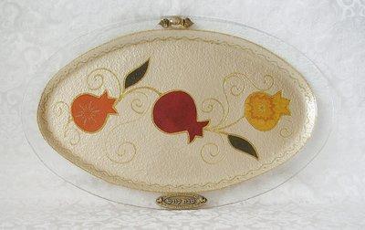 Handgemaakte Challah / Challe schotel, ovaal met granaatappeldessin uit de collectie van Lily Art