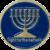 Reversspeld / broche met de Menorah en de tekst: Licht voor de naties