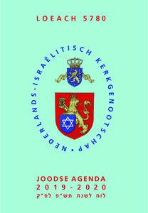 De Loeach 5779-5780, de Joodse agenda voor het jaar 5779-5780 (2019-2020)