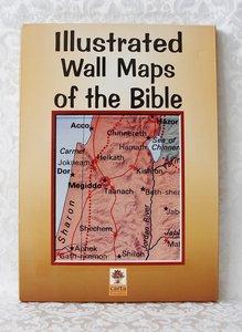 Map met 22 grote landkaarten van het oude Israel die aansluiten bij verschillende Bijbelse perioden.