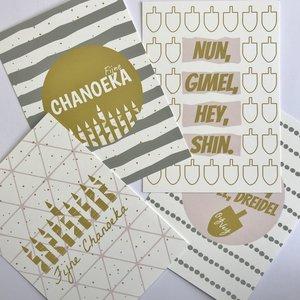 Set van 4 Hebreeuws/Nederlandse Ansichtkaarten voor Chanoeka / Chanukah van Ahavah design