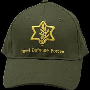 Israel Leger Petje/ Tzahal Baseball Cap in effen legergroene kleur met goudgeel kleurig borduursel
