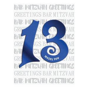 Wenskaart met Hebreeuws/Engelse tekst voor een Bar Mitswa (zoon der wet) met het getal 13 in donkerblauw