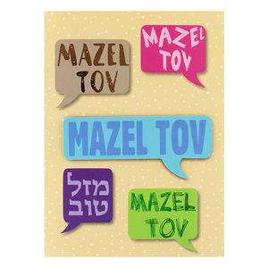 Felicitatiekaart, neutrale 'Mazeltov' kleurrijke kaart met middenin een 3D gedeelte met Mazel tov voor elke gelegenheid waarbij u iemand wilt feliciteren