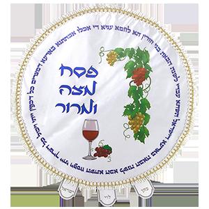 Pesach set van wit satijn met kleurrijke print van druiventrossen en wijn en Hebreeuwse teksten die met Pesach te maken hebben.