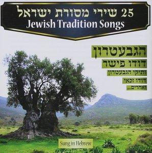 CD Jewish Tradition Songs, 25 nummers gezongen in Hebreeuws door verschillende artiesten