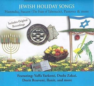 CD Jewish Holiday Songs, 37 nummers gezongen in Hebreeuws door verschillende artiesten