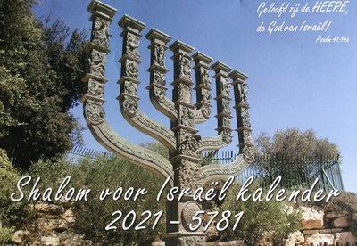 Shalom voor Israël kalender 2021 / 5781 met Hebreeuws / Nederlandse tekst (Bijbelse / Joodse kalender)