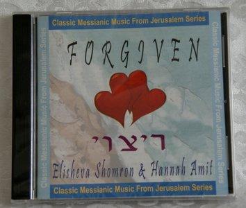 CD Forgiven.