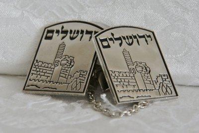 Tallit clip Jeruzalem.