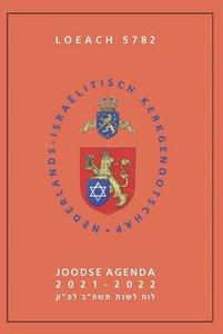 De Loeach 5781-5782, de Joodse agenda voor het jaar 5781-5782 (2021-2022)