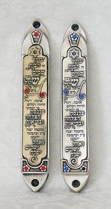 Mezuzah van Yealat Chen in antiek zilverkleur met in 2 kleuropties in het Hebreeuws een complete huiszegening. Extra groot model van 14 cm