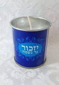 Memorial / Herinnerings Kaars in tinnen blikje, brandduur 24 uur (kosher)