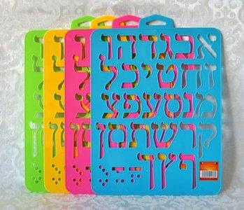 Plastic sjabloon voor het schrijven van Hebreeuwse letters met klinkertekens en sluitletters, letters zijn ongeveer 5 cm.