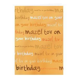 gefeliciteerd in het joods Felicitatiekaart, 'Mazel tov' verjaardagskaart voor zowel dames  gefeliciteerd in het joods