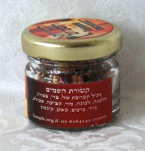 Tempelkruiden, klein potje met een mix van kruiden die men vroeger in de Tempel gebruikte, ook geschikt voor de Havdalah viering of gebedstijd