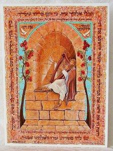 Reproductie 'David met Harp' small van kunstwerk uit Israel: Psalm 147:7, Zing voor de HEERE een beurtzang met dankzegging