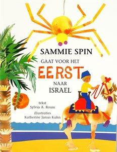 Sammie Spin gaat voor het eerst naar Israel, boekje om voor te lezen of zelf te lezen met uitleg over een reis naar Israel A4 formaat