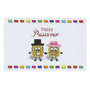 Pesach kaart, langwerpige kaart met de tekst: Happy Passover, in de binnenkant: Pesach Sameach